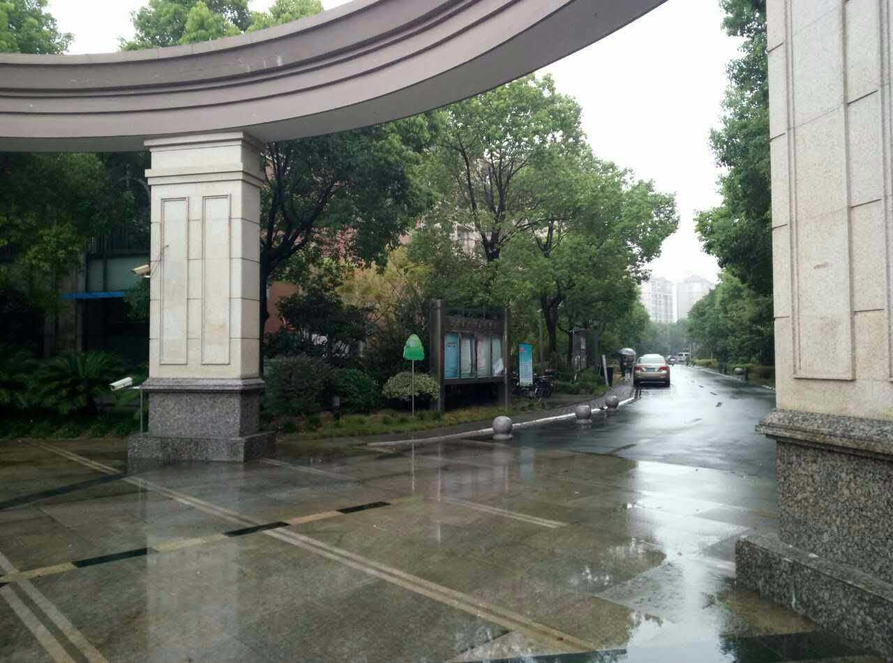 新江湾城雍景苑