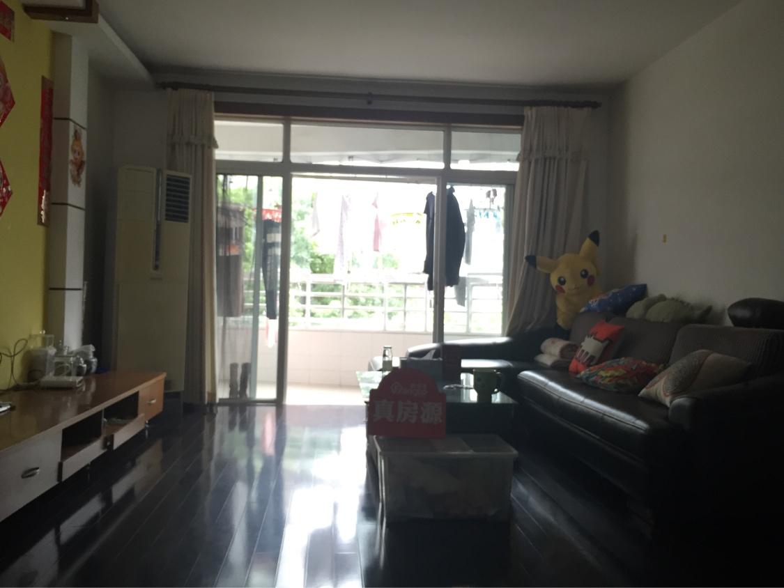 兴东佳苑3室2厅125.03平