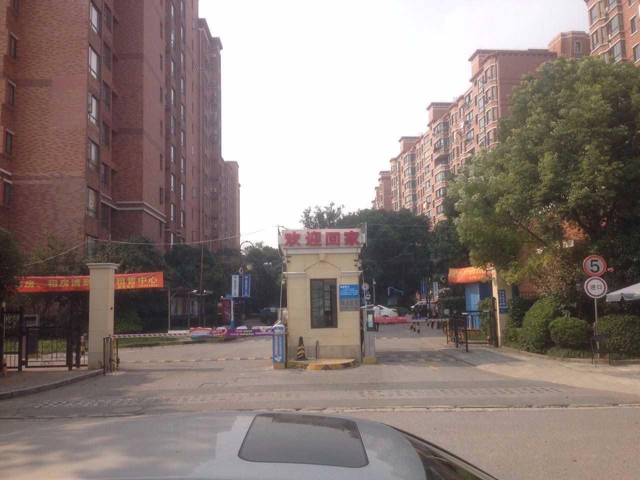 旭辉依云湾(公寓)
