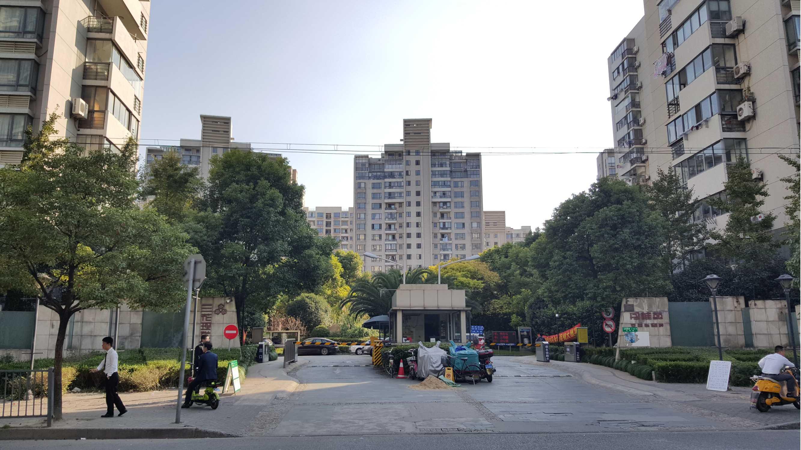 三花现代城丹桂苑