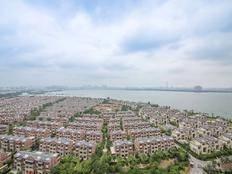中海独墅岛
