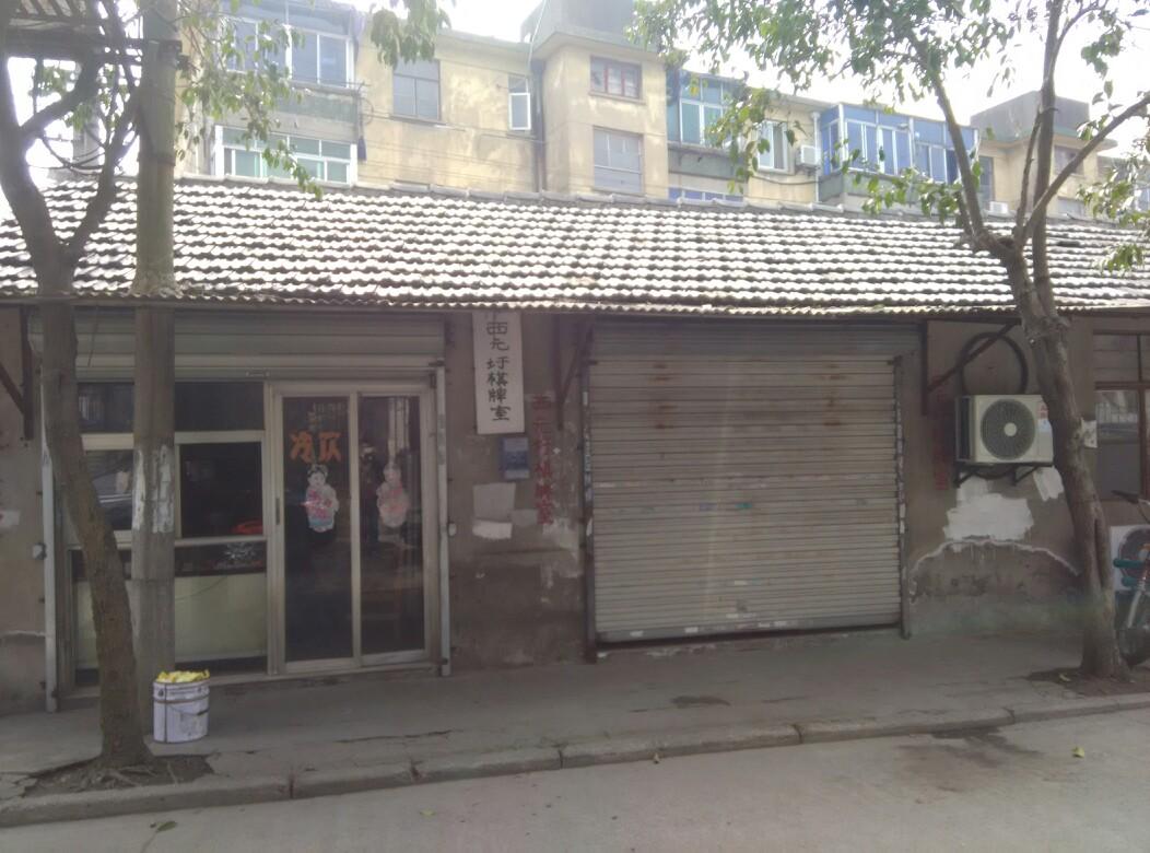 西元圩新村小区图片