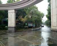 新江湾城雍景苑小区图片