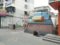 乾溪三村小区图片
