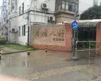 月浦八村小区图片