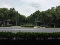 皇都花园(公寓)小区图片