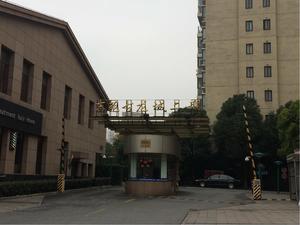 东苑古龙城(公寓)