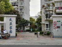 民庆家园小区图片