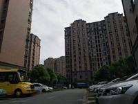 玉兰清苑小区图片