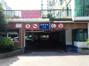 2室2厅1卫小区图片