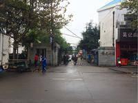 博三小区小区图片