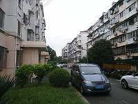 航华二村三街坊小区图片