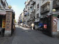 控江五村小区图片