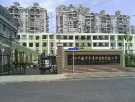 上海市教育科学研究院实验小学