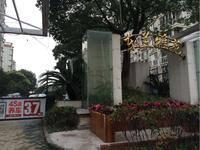 东兰雅苑小区图片