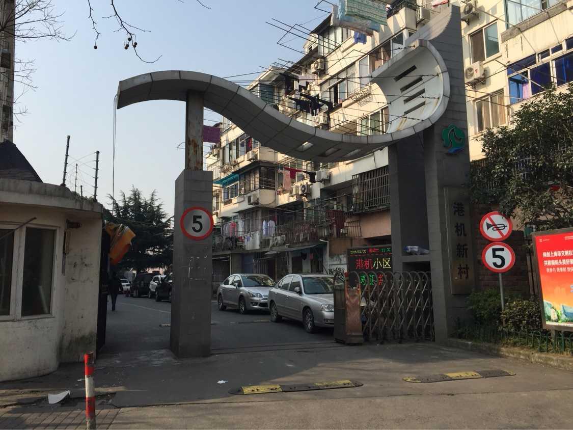 港机新村 1居 小区图