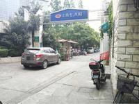 上南八村小区图片