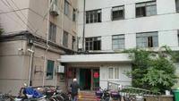 公安公寓小区图片