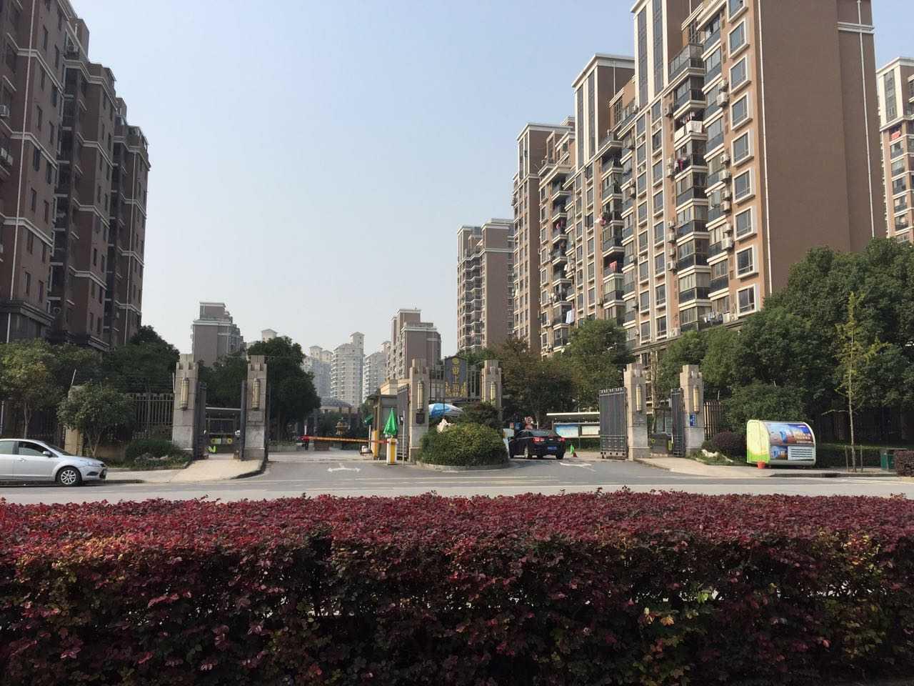 御上海小区图片