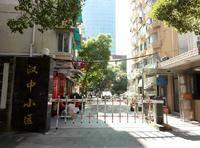 汉中小区小区图片