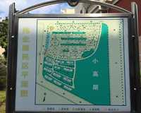 伟业金锦苑二村小区图片