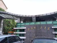 井亭苑(闵行)小区图片