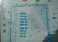 鼎信公寓小区图片