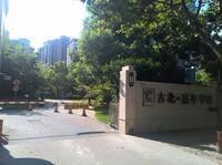 古北嘉年华庭小区图片