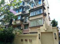 曹杨九村小区图片