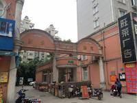 新乐雅苑小区图片