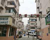 罗秀三村小区图片