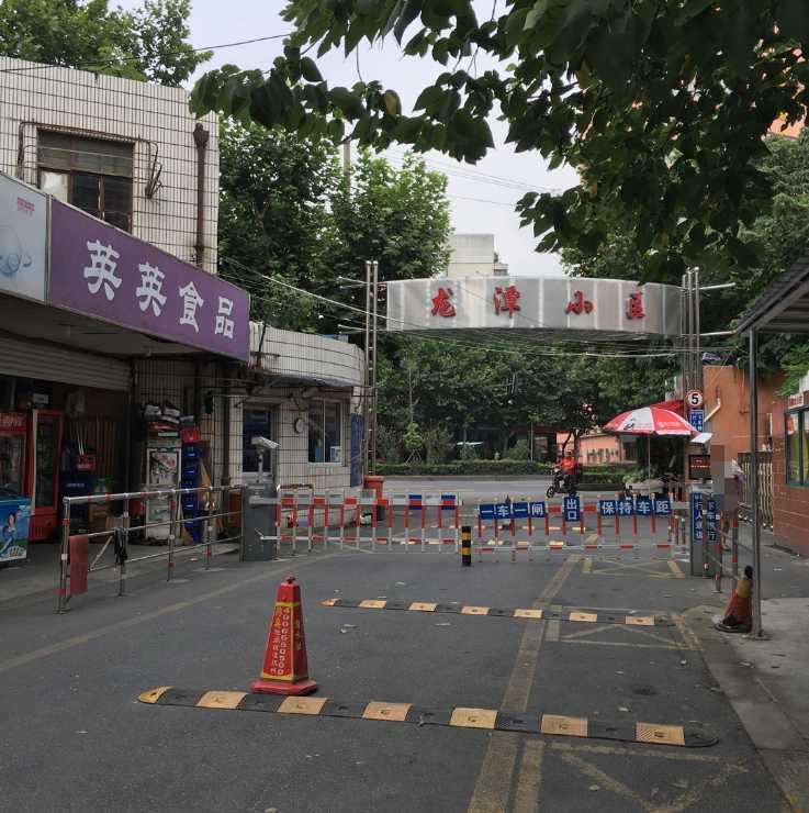 龙潭小区小区图片
