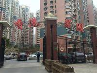 香港丽园小区图片