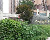 荣和怡景园小区图片