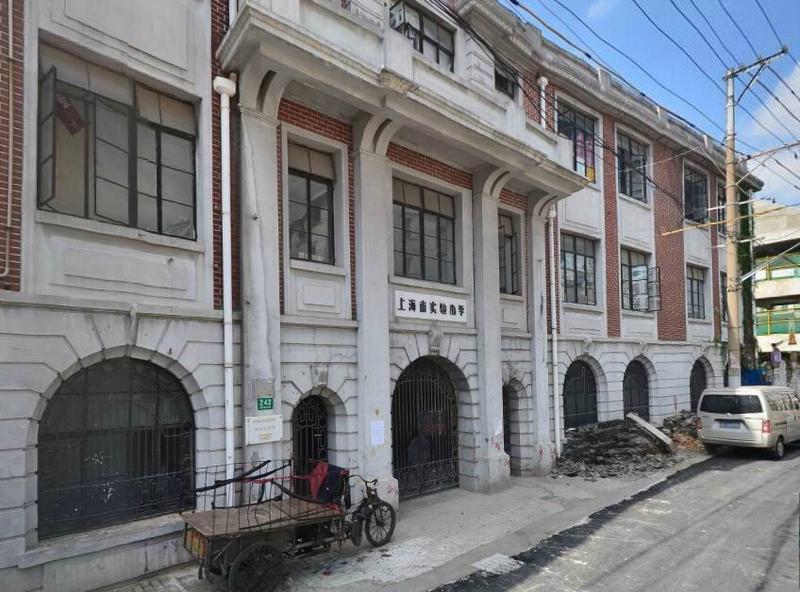 上海市实验小学
