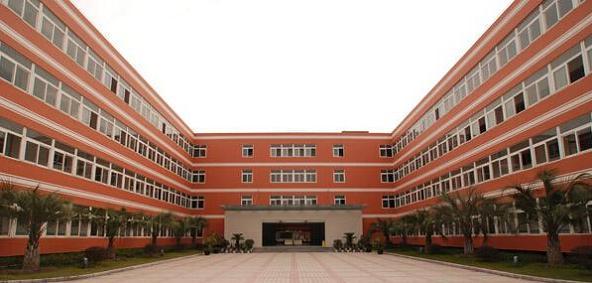 上海市闸北区第二中心小学
