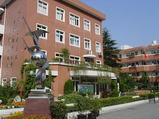 上海市虹口区第四中心小学